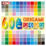 60色おりがみ 7.5㎝ K200−81