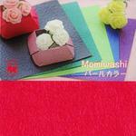 Momiwashi パールカラー