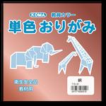 単色おりがみ 金・銀・銅 15㎝角 1袋100枚入 『No.51 どう』新入荷!