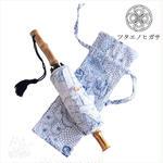 傳(ツタエノヒガサ)浜松注染 日傘/ 3段階折り畳みタイプ「ウサギノタスキ -白菊 」