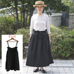 Honnete(オネット)ストラップ付き 2wayロングスカート(SK3 Gathered Skirt)col.ブラック