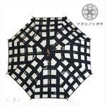 傳(ツタエノヒガサ)浜松注染 日傘/ 長傘タイプ「キツネノタスキ - 黒枡 」