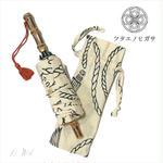 傳(ツタエノヒガサ)浜松注染 日傘/ 3段階折り畳みタイプ「ウサギノタスキ - オナワ生成 」