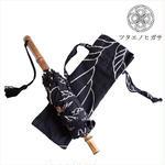 傳(ツタエノヒガサ)浜松注染 日傘/ 3段階折り畳みタイプ「ウサギノタスキ -オナワ黒」