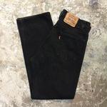 90's Levi's 505 Black Denim Pants