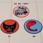 THE ACE SHOP | wappen500/TADASHI TERAO