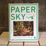 PAPERSKY #38 OREGON Special Set