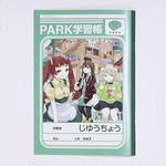PARKキャラクター自由帳