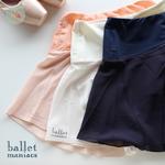 [Ballet Maniacs] プルオンバレエスカート(シフォン)