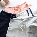 [Ballet Maniacs] プルオンバレエスカート(スウェット)