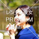 春野まこフォト(3月.ver)3枚