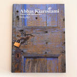 Abbas Kiarostami Doors and Memories