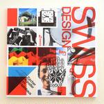 スイスデザイン展カタログ