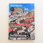 TOO MUCH Magazine WINTER 2016