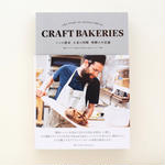 CRAFT BAKERIES