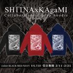 SH11NAxKAgaMI Collaboration Zip up hoodie
