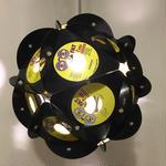 vinyl planet lamp