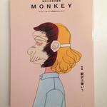 MONKEY | vol.12