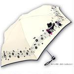 【風速25mまで耐える】傘専門店 通販 東京 折りたたみ 雨傘 グラスファイバー サビない 旅傘 【耐風 猫ちゃんとピアノ White】
