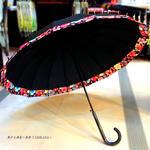 UVカット93% 傘専門店  通販  東京  雨傘  日傘  晴雨兼用  ワンタッチ  ジャンプ  グラスファイバー  軽量  サビない  旅傘  【16本骨  和柄  ちりめん】