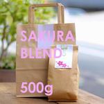 500g  SAKURA  BLEND