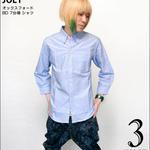 2weekセール☆ ut-4996 - オックスフォード BD 7分袖 シャツ - JOEY ジョーイ -G- カジュアル OXシャツ ボタンダウン アメカジ