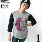sp030bbt - Drum Rocker 1(ドラムロッカー)3/4スリーブ ベースボールTシャツ - BPGT -G-( ロック ドラマー バンド 7分袖 )