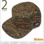dk13237-tg - Dickies カモ プリント スナップバック キャップ (タイガー) -G- カモフラ 迷彩 帽子 CAP アメカジ カジュアル