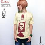 tgw032hst - Whiskey Ghost 1/2スリーブ Tシャツ - The Ghost Writer -G-( ドクロ スカル アメカジ イエロー 黄色 )