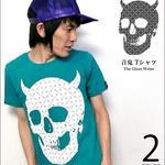 tgw036tee - 音鬼 Tシャツ(アップルグリーン)- The Ghost Writer -G- 半袖 スカル ドクロ ロック オリジナル 緑色
