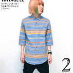 2weekセール☆ sh74505-bu72 - ネイティブ ボーダー 5分袖 ワークシャツ ( ブルー ) - VINTAGE EL -G-( カジュアル ハーフスリーブ アメカジ )
