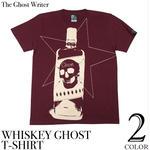 tgw032tee - Whiskey Ghost Tシャツ - The Ghost Writer -G-( ウイスキー ロック スカル  ドクロ アメカジ )