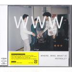 《通常盤》CD - WHERE, WHO, WHAT IS PETROLZ ?  - Various Artist
