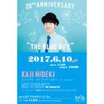 カジヒデキ LIVE 2017.6.10 SAT / 酒田公演《チケット購入ページ》