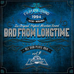 予約開始!FUJIYAMA  ALL DUB PLATE MIX「BAD FROM LONGTIME」ALL DUB PLATE MIX