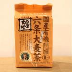 金沢大地 / 有機六条大麦茶(ティーバッグタイプ)