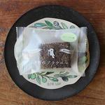 ホトトギス / 米粉のブラウニー オリーブの葉