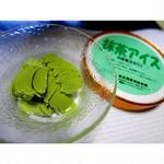 抹茶アイスクリーム350g税込565円 クール冷凍便