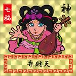 Oha!巫女キョンシーズ「弁財天」(七福神・キラプリズム)