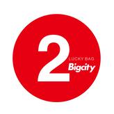 Bigcity2万円福袋予約開始