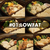 #1:ローファットコース 7食セット