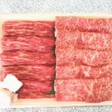 【ネット限定】稲葉牛すき焼き2種(肩ロース・モモ)食べ比べ 700g