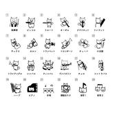 ミニスタンプ (全24種類)