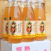 【送料無料】無添加ストレートりんごジュース1リットル6本入