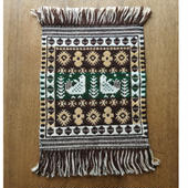 ヤノフ村の織物 タペストリー ニワトリと幾何学模様 #1268