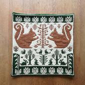 ヤノフ村の織物 クッションカバー 向かい合うリスと鳥とうさぎ(40×42cm) #1271