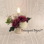 鞠花B06〈火を使わないロウソク付き〉花器アイボリー