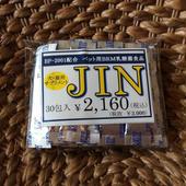 【EF-2001配合BRM免疫乳酸菌】JIN 30包入