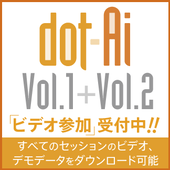 【銀行振込】dot-ai, Vol.1+dot-ai, Vol.2ビデオ参加動画、スライド、デモデータ