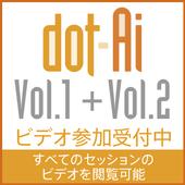 【カード決済】dot-ai, Vol.1+dot-ai, Vol.2ビデオ参加動画、スライド、デモデータ